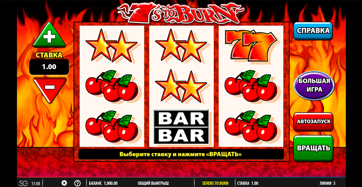 7s to burn barcrest casino slots