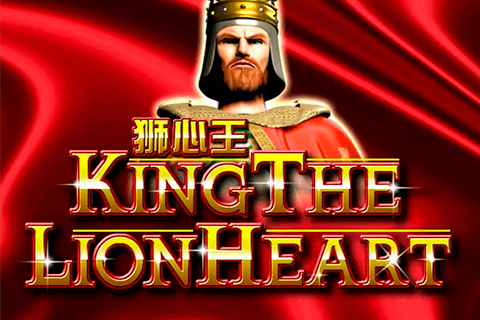 KING THE LION HEART SPADEGAMING SLOT GAME
